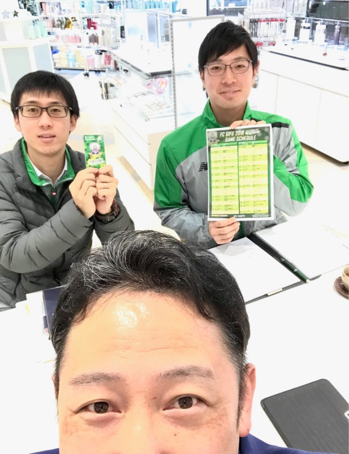 FC岐阜応援グリーンメイク!