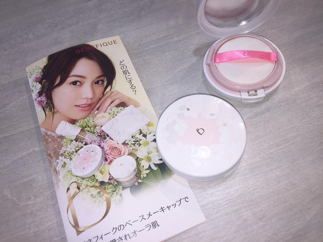IMG_7932 ぱうだーp