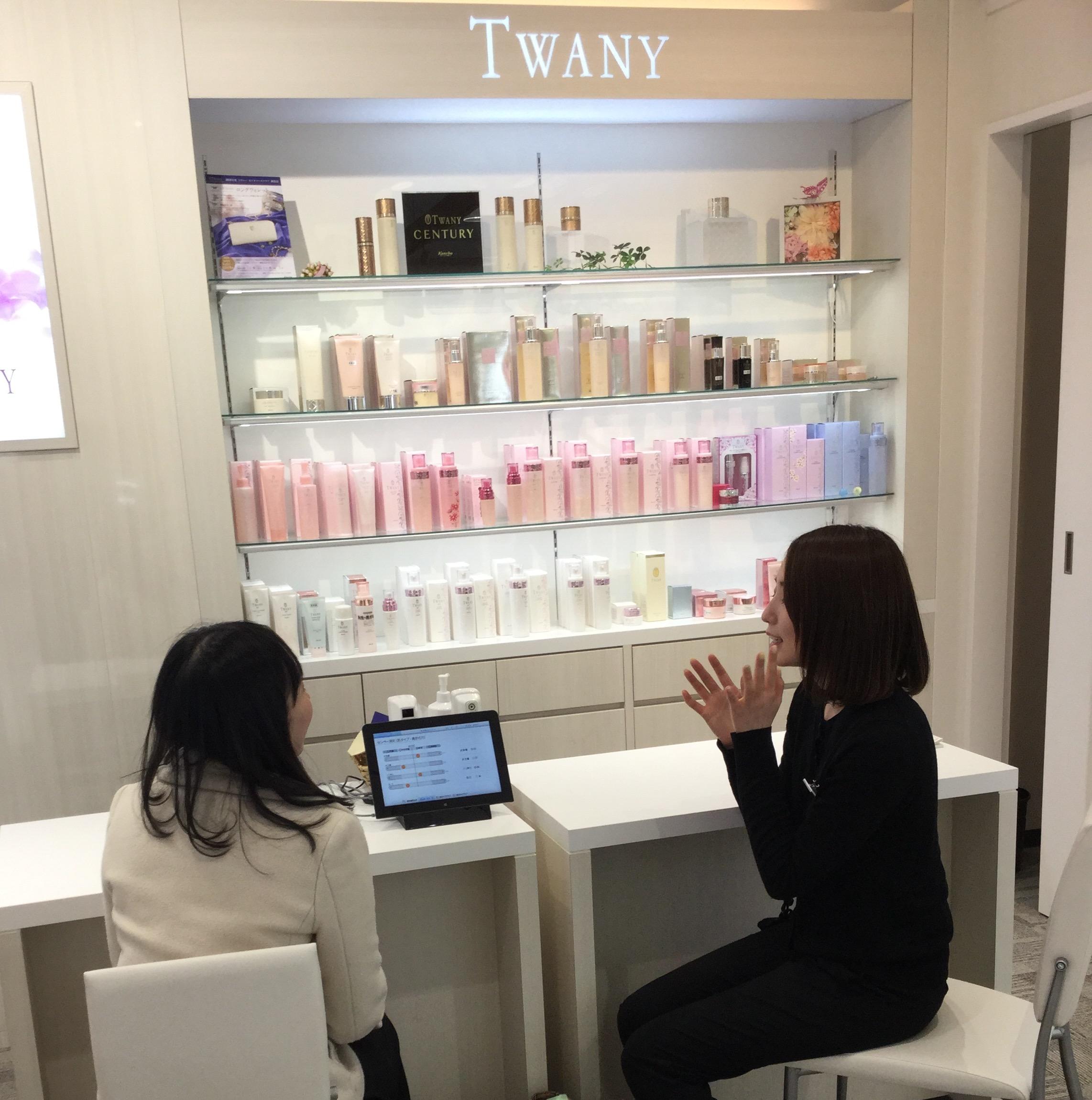 化粧品専門店、初めてのご来店です( ^ω^ )