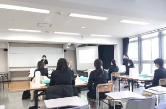 岐阜女子短期大学 就活メイク講座開催